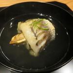 かま田 - お椀 カマスの松茸巻き