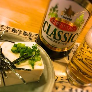 味百仙 - 料理写真:限定のクラシックと、お通しのヤッコ