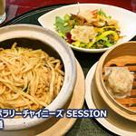 SESSION -