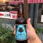 冨士見亭 - (2016年10月)途中で呑んだ地ビール