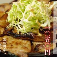 銀の舞 - 寒い冬の一品 極みの辛味噌豚丼