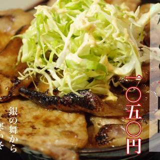 銀の舞 - 料理写真:寒い冬の一品 極みの辛味噌豚丼