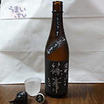 千代酒造株式会社 - ドリンク写真:篠峯 雄町 純米大吟醸 無濾過中取り生酒 9号酵母クラシック 2,169円