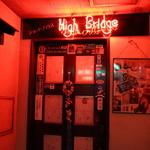 ハイ ブリッジ - 入り口