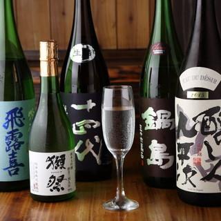 全国各地の旨い日本酒ばかりを集めました。