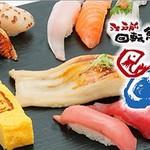 弥一 - 和歌山生まれのお寿司屋さん。