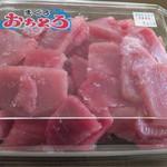 赤城茶屋 - 料理写真:目鉢鮪 おちとろ 240g 600円