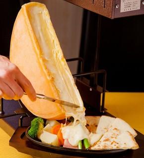 ジュリアーノ - チーズラクレット