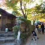 おぐら茶屋 - お店のすぐそばは紅葉で有名な「常寂光寺」