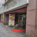 サモアール 馬車道店 - 入り口1