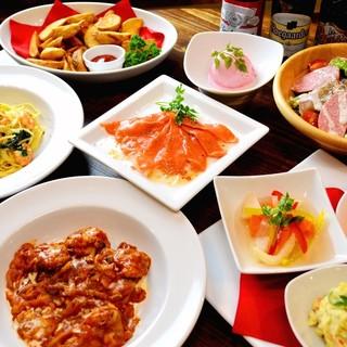 1500円~選べるコース料理!飲み放題もあります!!