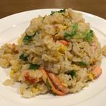 石川 - フレッシュ蟹とレタスのチャーハン 税込1,200円