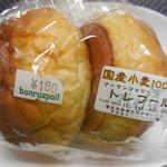 トレフール - まるバターロール2個¥180+税