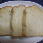 トレフール - 軽くトースト
