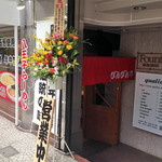 びんびん亭 ユーロード店 - 入口