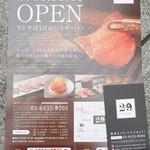肉牛寿司×しゃぶ焼肉2+9 - クーポンが魅力的