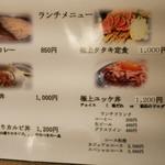 """肉牛寿司×しゃぶ焼肉2+9 - """"A5黒毛和牛の""""が無い"""