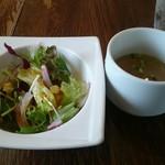 スペインバル バル akiba - ランチのサラダ&スープ