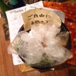 津右衛門 - 野沢菜漬け ご自由にお持ち下さいとのこと 貰えば良かった!