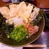 こんちきちん - 料理写真:かしわ天ぶっかけうどん(880円)