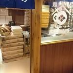 味噌が一番 - 自家製麺場