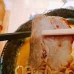 味噌が一番 - バラチャーシュー