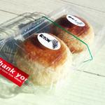 峡谷堂 - 料理写真:いろは堂おやき2個セット420円。とても美味しい