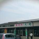 北鹿島直売所大地 - 外観写真: