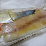 箱寿司 - サバのバッテラ