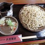 久呂無木 - 料理写真:もりそばの大盛り