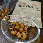 きとら - 料理写真:「鹿のふんふんふん」醤油風味ピーナッツ 324円