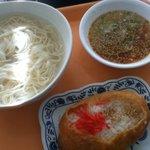 図書苑 - 釜あげ素麺&特大いなり寿司