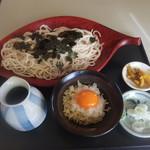 卯一庵 - 料理写真:冷し花そば640円