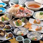 日本料理 つか佐 -