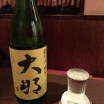 醸し屋 素郎slow - slow:日本酒