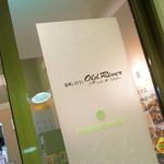 シーフードレストラン オールドリバー - サイン