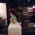 カフェ&バー アルファ - 店内
