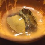 御料理 樋渡 - 吉野仕立ての蒸し鮑