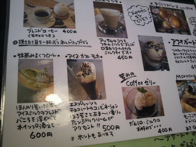Cafe Lab name=