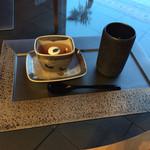 十勝川温泉 三余庵 - 料理写真:ウエルカムコンポート。左利き用にはじめからセットされているテーブルも。