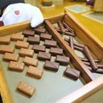 レ セゾン - ボンボンショコラ