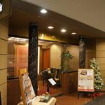 金龍閣 - さすがホテル内のレストランです、高級感があります