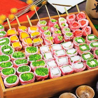 日替わり旬食材の豚巻き串