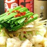 日本三昧 鉄板鍋 十焼十鍋 - 不動の人気♪定番のもつ鍋は味が全8種類と豊富にご用意!!
