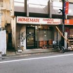 スリーコンカフェ - この看板すきฅ(๑'Δ'๑)