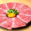 生肉専門店 焼肉 金次郎 - 料理写真:極上サーロインの王様ユッケ