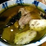 バンコクガーデン - [料理] ゲンキオワーンガイ (鶏肉のグリーンカレー) アップ♪w ①