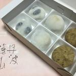 大福堂 - 左から 黒豆大福 (小) ¥100・栗大福 ¥200・栗献上 ¥300