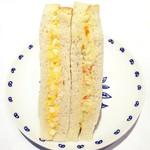 菊見せんべい総本店 - サンドイッチ(たまご&サラダ)¥230