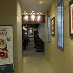 スターバックス・コーヒー - 4F/入口